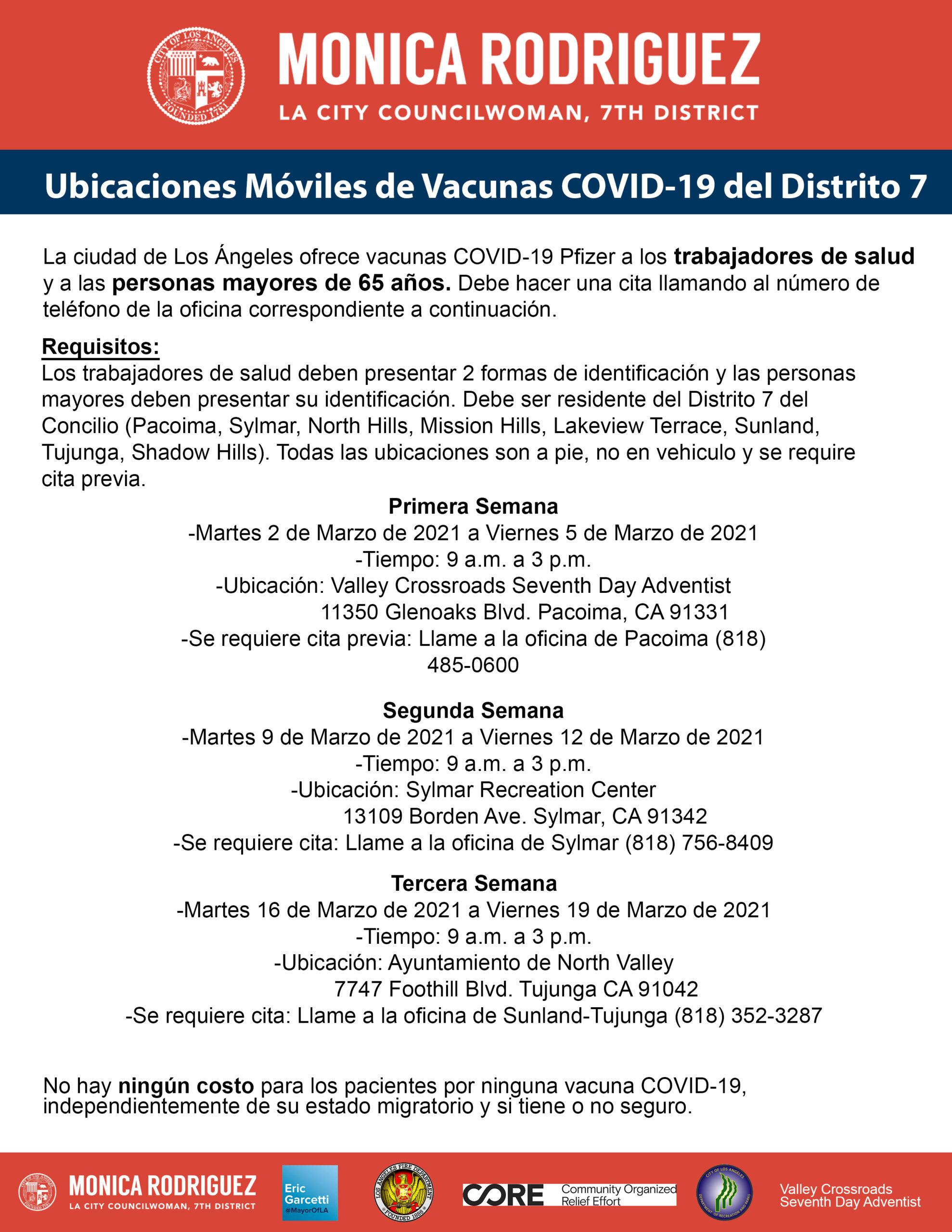 mobile vaccine list